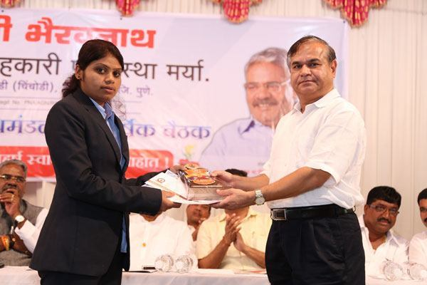Topper Student Felicitation
